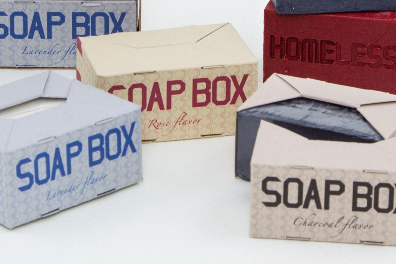 Jade-Jang-Soap-box-2_zoom02